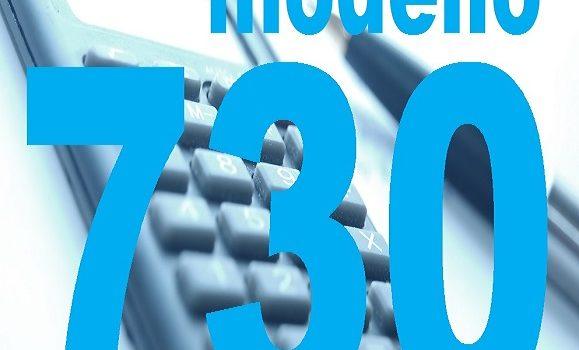 Modello 730: vantaggi e informazioni utili!
